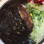キッチンABC - ハンバーグカレー(黒カレーに人気のハンバーグのせ)880円(税込)