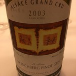 レストラン ラ フィネス - 2003 Marc Kreydnweiss Grand Cru Moenchberg Pinot Gris