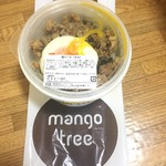 マンゴツリーキッチン グランスタ - 鶏ガパオ