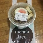 マンゴツリーキッチン グランスタ - 合鴨プレミアムガパオ