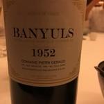 レストラン ラ フィネス - 1952 Domaine Pietri Geraud Banyuls