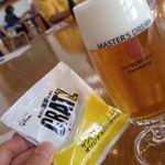 サントリー 天然水のビール工場 東京・武蔵野ブルワリー - 普通の(!?)マスドリ