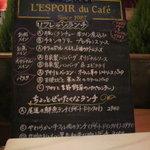L'ESPOIR du cafe -