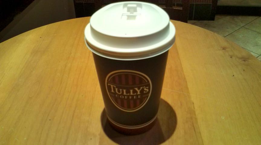 タリーズコーヒー 平和島東京流通センター店