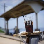 下灘珈琲 - アイスコーヒー