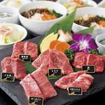 山形牛一頭六種焼肉&お食事が選べるペアランチ