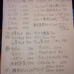 68113765 - 花木肉店アラカルトメニュー