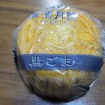 68113800 - 横濱月餅
