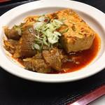外野席 - 激辛牛すじ豆腐