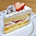 パティスリーアプロッシェ - ショートケーキ