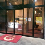 チャイニーズファン - 【2017.6.5(月)】店舗の外観