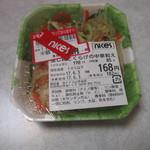 ナイス - 料理写真:20170603 蒸し鶏とくらげの中華和え 90円