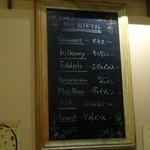 Irish pub Booties・・・ - 「Booties」樽生ビールリスト