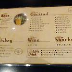 Irish pub Booties・・・ - 「Booties」飲み放題コースのドリンク