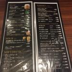 68118733 - メニュー(の1部)