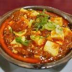 味鮮 - 料理写真:麻婆豆腐 小皿 480円