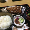 栄屋 - 料理写真: