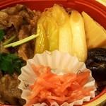 人形町今半 惣菜本店 - 黒毛和牛すき焼き丼(980円)。