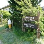 Cota Cafe - 看板