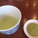 ことぶき - 明日葉茶は、黄緑のクレヨンのお味…、クッキーは…