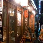 赤坂麺通団 - 外観