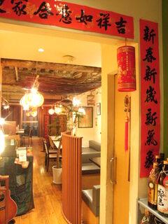 台湾料理故宮 - エレベーター降りると、すぐ入り口です