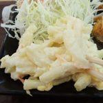 ちゅら浜食堂 -