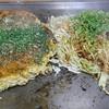 ふくい - 料理写真: