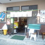 (有)まるか村松商店 -