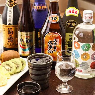 沖縄の海の幸・山の幸を味わうならば、地の酒を選びたい。