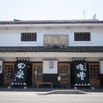 満田屋 - 外観