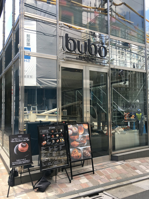 bubo BARCELONA 表参道店