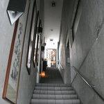 たけだ - 雑居ビルの階段を上がり… 11.02.08