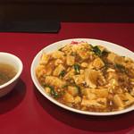 紅宝石 - デフォの麻婆豆腐丼500円  スープ付き