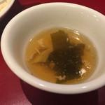紅宝石 - ワカメスープ