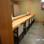 日本料理 新亀家 - カウンター席