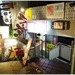 68133691 - お店は地下にあります。