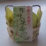 伊藤久右衛門 平等院店 - 茶味茶楽(購入時)