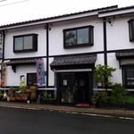 みき寿司 - 外観