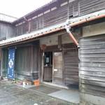 浦川酒造 - 浦川酒造 入口の引き戸を開けて入ります。
