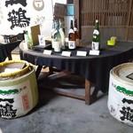 浦川酒造 -