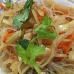 Ha Lang Son - ベトナム味ではない青パパイヤサラダ