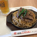松尾ジンギスカン - ビールセット 1150円。