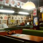 知床 かに乃家 - 店内中央は回転寿司店ですが•••②