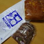 ベーカリーカフェ 明治堂 - テイクアウトのパン