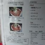 カフェ キュイッソン - ガレットランチ
