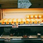 卵菓屋 - 今朝のお目当ての卵菓屋プリンは1個230円(税込)