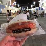 牛かつ 牛ちゃん - (参考画像)映画の前に食べました(^^)