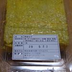 扇屋 - 料理写真:厚焼玉子