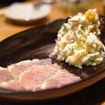夢酒みずき - 生ハム燻製ポテトサラダ